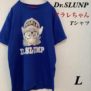 アラレちゃん Tシャツ レア Dr.SLUMP 古着 ドクタースランプ