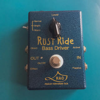 HAO Rust Ride Bass Driver