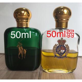 ラルフローレン  香水 2本セット