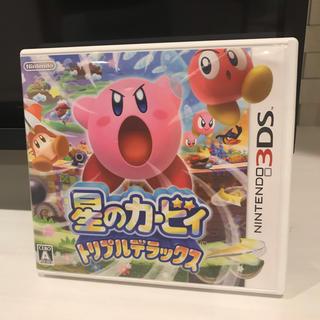 星のカービィ トリプルデラックス 3DS