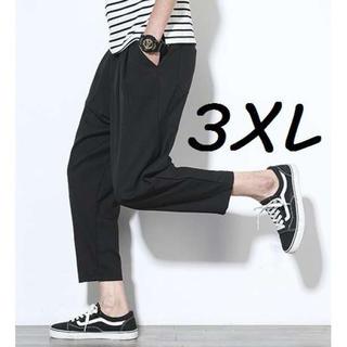 3XL 黒 9分丈 アンクル パンツ クロップド ワイド ズボン メンズ 無地