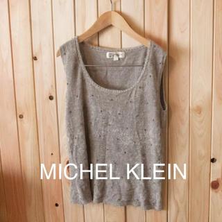 ミッシェルクラン(MICHEL KLEIN)のMICHEL KLEIN トップス(カットソー(半袖/袖なし))