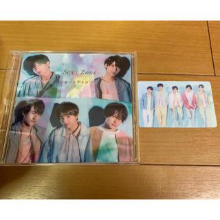 SexyZone CD