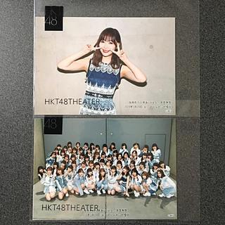 指原莉乃 大感謝祭 マリンメッセ福岡 2019.5.28 撮って出し 生写真