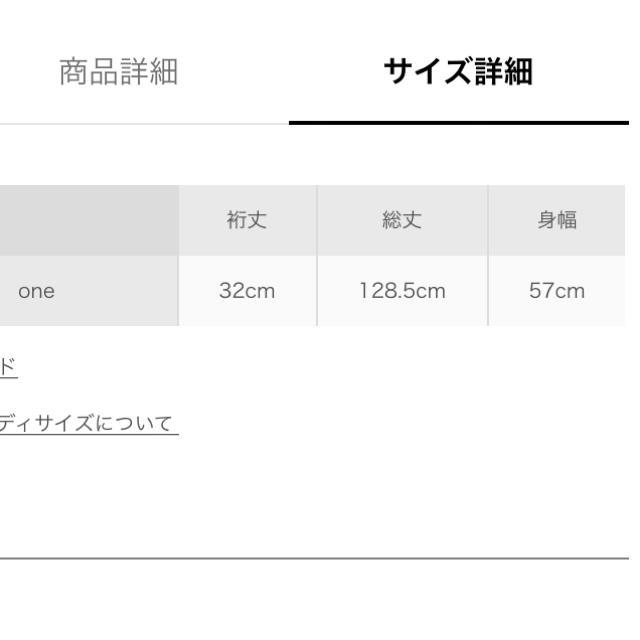 DOORS / URBAN RESEARCH(ドアーズ)の新品 アーバンリサーチDOORS siiwa ピンタック前開き ワンピース  レディースのワンピース(ロングワンピース/マキシワンピース)の商品写真