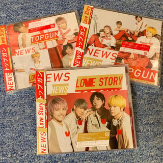 NEWS トップガン/Love Story 3種セット