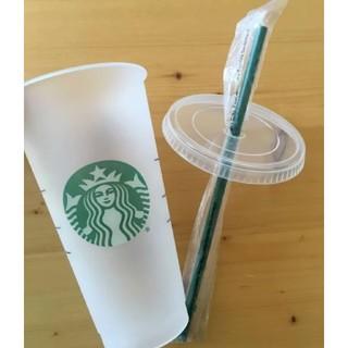 Starbucks Coffee - スターバックス リューザブルカップ