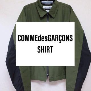 コムデギャルソン(COMME des GARCONS)のコムデギャルソンシャツ コーチジャケット ブルゾン(ブルゾン)
