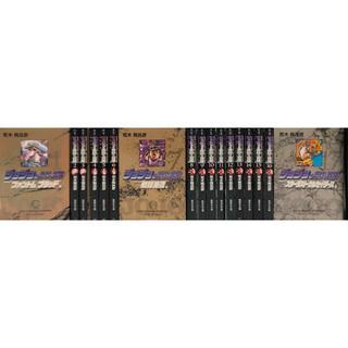 美品 ジョジョの奇妙な冒険 文庫版 全50巻セット オマケ付 荒木飛呂彦