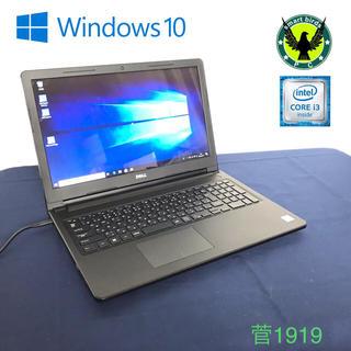 高速SSD 第6世代i3 Dell Inspiron 3567 Win10管19