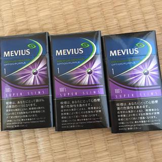 MEVIUS 1