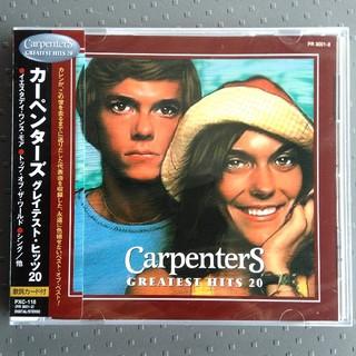 【新品未開封】カーペンターズ グレイテスト・ヒッツ20 全20曲 CD
