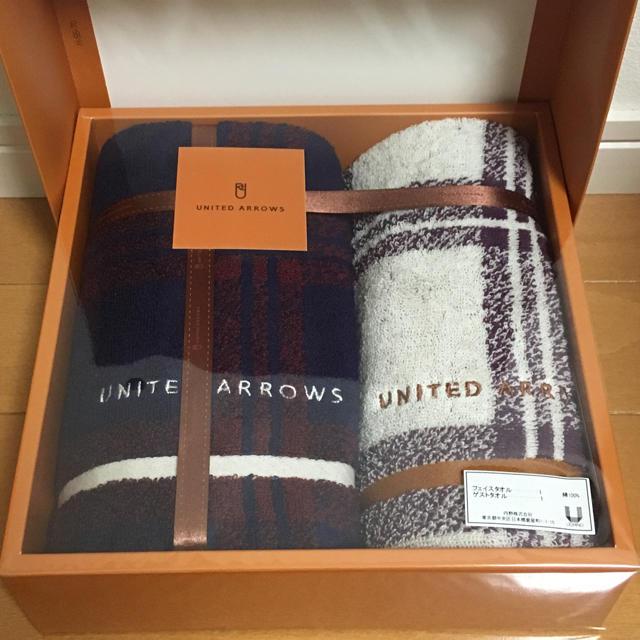 UNITED ARROWS(ユナイテッドアローズ)のUNITED ARROWS タオルセット インテリア/住まい/日用品の日用品/生活雑貨/旅行(タオル/バス用品)の商品写真