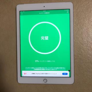 iPad mini4 docomo 16G
