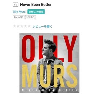 【美品】Olly Murs   ネヴァー・ビーン・ベター