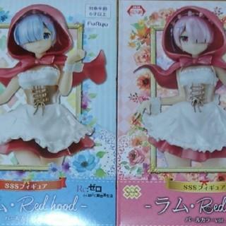 Re:ゼロ レム &ラム Red hood パールカラー ver.