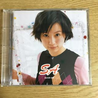 鈴木あみ /SA