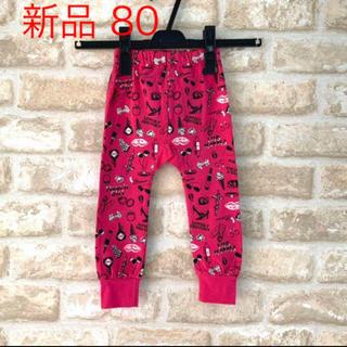 8B92L◎80cm レギンスパンツ ピンク 総柄 長ズボン