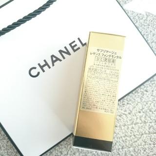 シャネル(CHANEL)のシャネル サブリマージュ 美容液 レサンス フォンダモンタル サンプル(美容液)