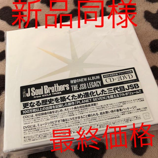 三代目 J Soul Brothers(サンダイメジェイソウルブラザーズ)の❤️三代目初回限定盤❤️新品同様、最終価格!早いもの勝ち!本日限定! エンタメ/ホビーのDVD/ブルーレイ(ミュージック)の商品写真