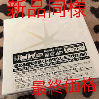 サンダイメジェイソウルブラザーズ(三代目 J Soul Brothers)の❤️三代目初回限定盤❤️新品同様、最終価格!早いもの勝ち!本日限定!(ミュージック)