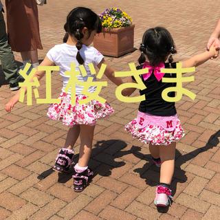 紅桜さま専用♡♡
