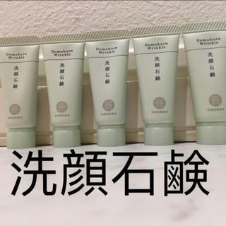 ドモホルンリンクル(ドモホルンリンクル)のドモホルンリンクル 洗顔石鹸 5本(洗顔料)