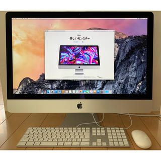 Apple - iMac 27inch Late2013 i5/16GB/3.0TB