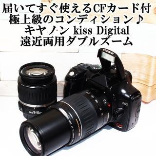 ★極上美品&すぐ使えるCF★キャノン kiss Digital ダブルズームセッ