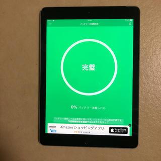 iPad5 (2017) au  32G