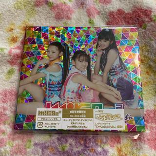 mirage2 じゃんけんぽん CD DVD