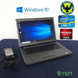 高速SSD i7 クワッドコアDell Vostro 3560 Win10管21