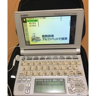 CASIO EX word DATAPLUS5 XD- A9800