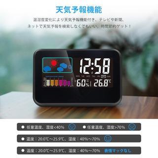 期間限定価格★置き時計 目覚まし時計 LCD大画面 286