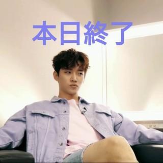 2PMジュノ 2017S/S ライブ・プレミアム DVD