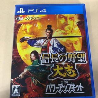 PlayStation4 - 信長の野望 大志withパワーアップキット
