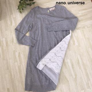 ナノユニバース(nano・universe)のナノユニバース バックレース ニットワンピース (ミニワンピース)