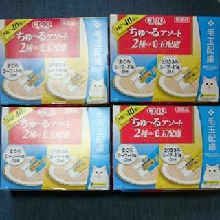 イナバペットフード(いなばペットフード)の国産品 猫のおやつ チャオちゅーる 160本(ペットフード)