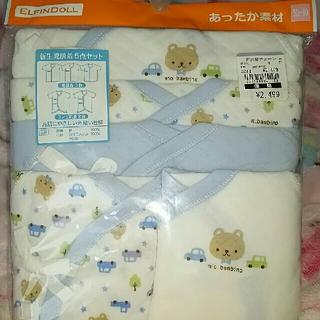 西松屋 - 新生児肌着5点セット あったか素材 冬物
