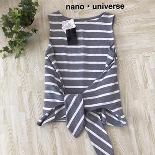 ナノユニバース(nano・universe)の新品タグ付き ナノユニバース ボーダー柄ノースリーブカットソー(カットソー(半袖/袖なし))