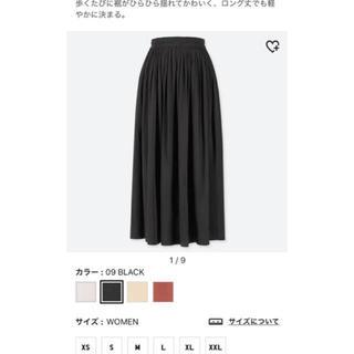 ユニクロ(UNIQLO)のユニクロ ギャザーロングスカート ブラック(ロングスカート)