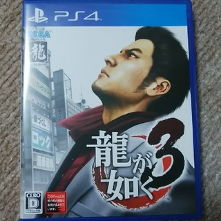 PlayStation4 - PS4 龍が如く3