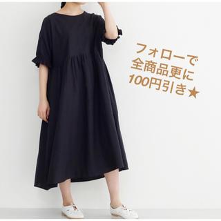 merlot - merlot インド綿フリル袖ワンピース 黒色です。
