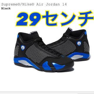 シュプリーム(Supreme)のsupreme/NIKE Air Jordan 14 BLACK(スニーカー)