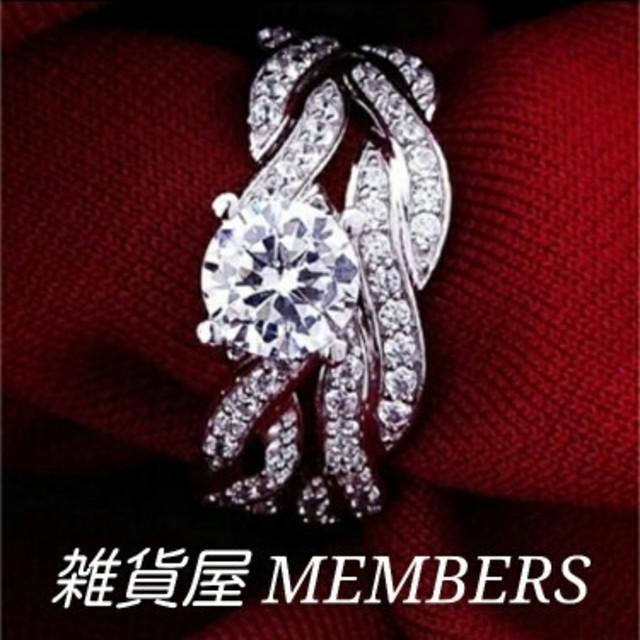送料無料15号2個セット重ね付けシルバースーパーCZダイヤデザイナーズリング指輪 レディースのアクセサリー(リング(指輪))の商品写真