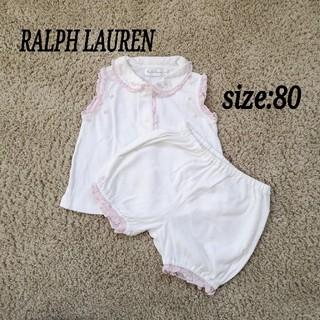 ラルフローレン(Ralph Lauren)のRALPH LAUREN/セットアップ(Tシャツ/カットソー)