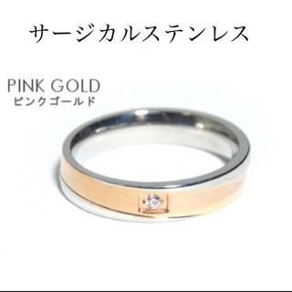 【美品】サージカルステンレス(316L)のサージカルステンレス(316L)リング(リング(指輪))
