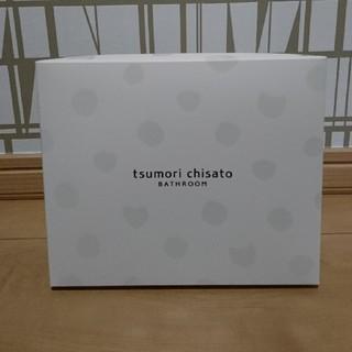 ツモリチサト(TSUMORI CHISATO)のツモリチサト バルーンストライプ タオル(タオル/バス用品)