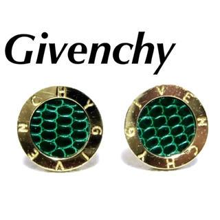 ジバンシィ(GIVENCHY)のジバンシィ カフス  グリーン  リザード  ゴールド色   Givenchy(カフリンクス)