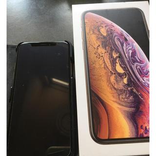 Apple - アイホン XS 64GB
